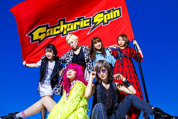 Gacharic Spin 47都道府県TOUR 「ROCKET SPIRITS」【公演延期】