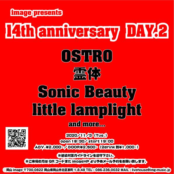 image 14周年ライブ day.2