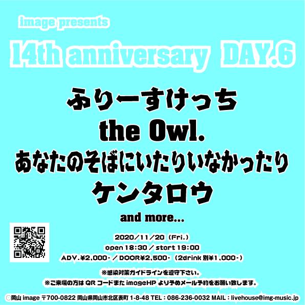image 14周年ライブ day.6