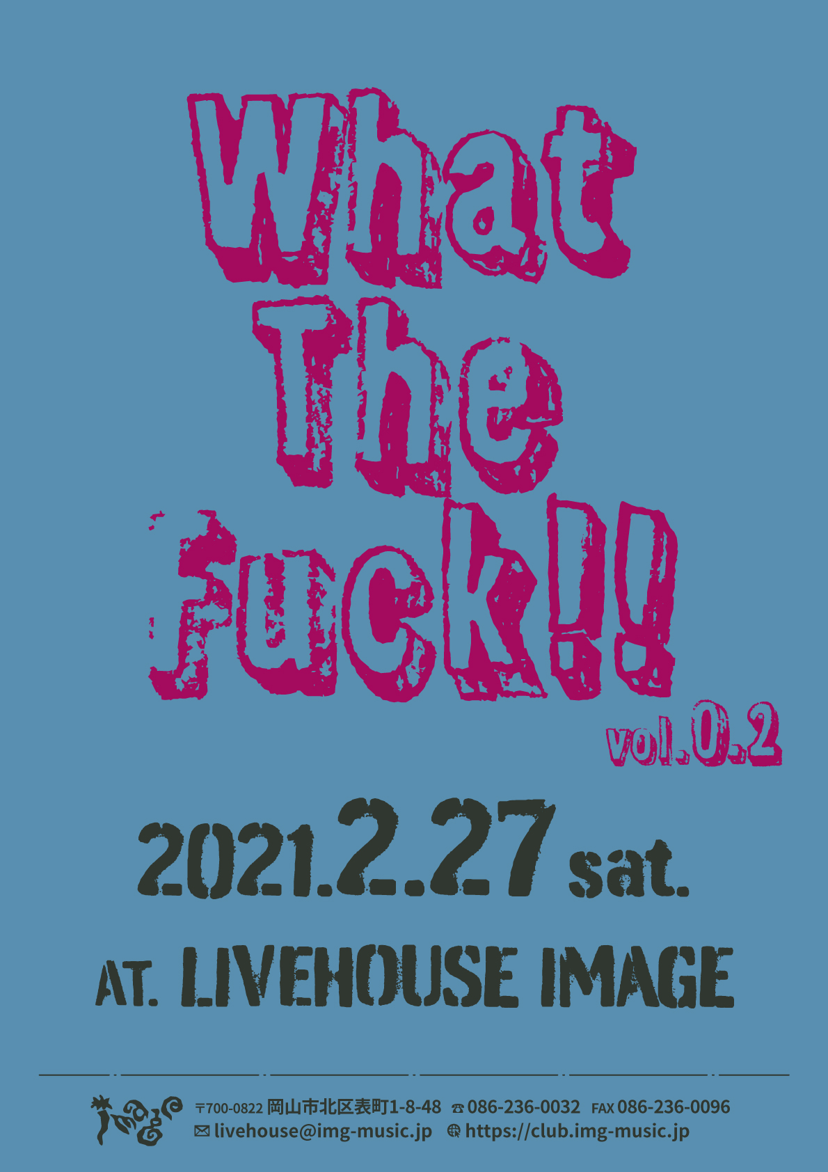 What The Fuck!! vol.0.2