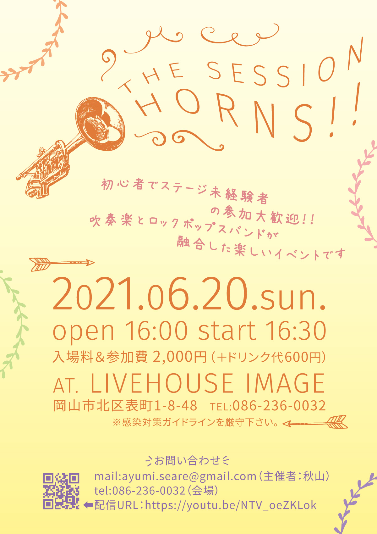 THE Session horns !!!