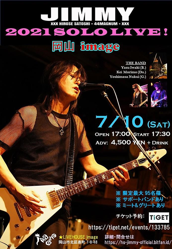 『JIMMY 2021 SOLO LIVE !』 at  OKAYAMA