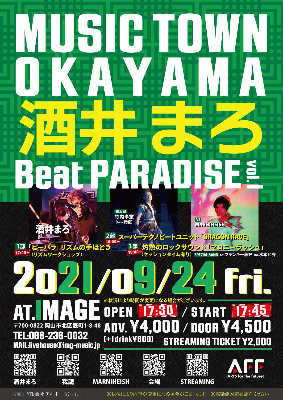 MUSIC TOWN OKAYAMA 酒井まろ BEAT PARADISE