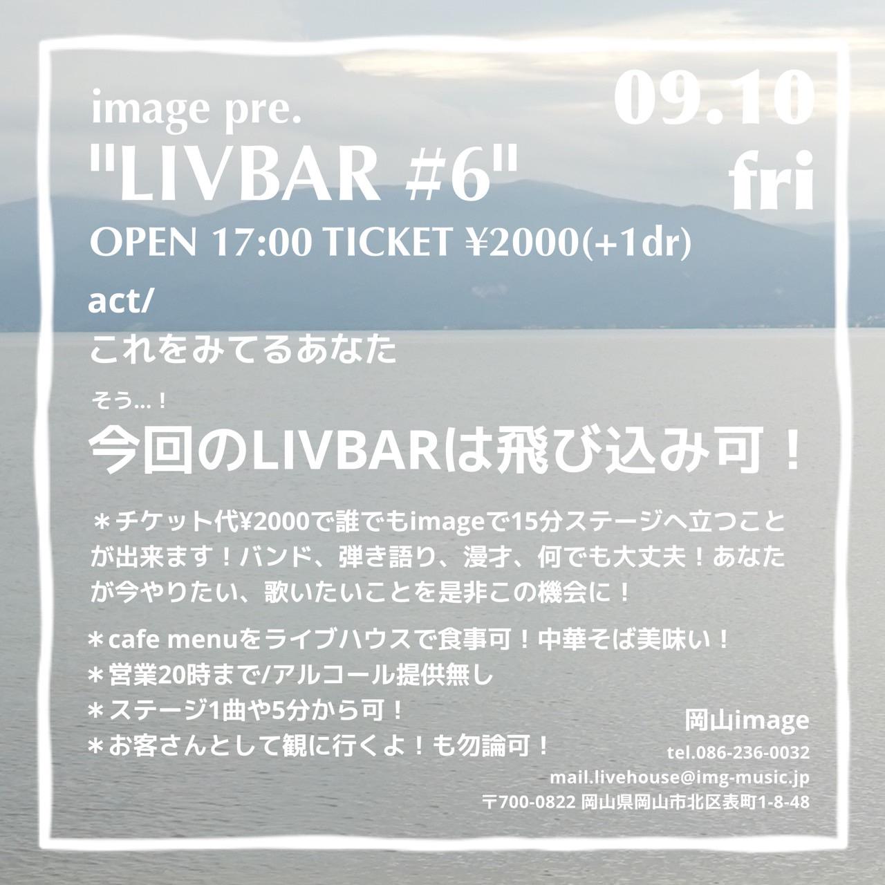 "image pre.""LIVBAR #6"""